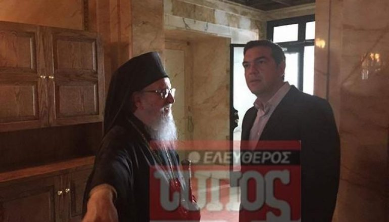 Συνάντηση Τσίπρα με Αρχιεπίσκοπο Αμερικής Δημήτριο (ΦΩΤΟ)