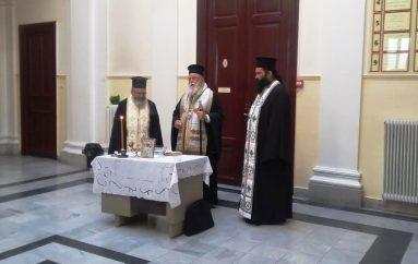 Αγιασμός στο Δικαστικό Μέγαρο της Τρίπολης (ΦΩΤΟ)