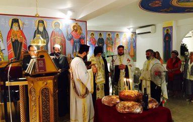 Αρχιερατικός Εσπερινός στη μνήμη του Αγίου Χρυσοστόμου Σμύρνης στην Ι. Μ. Γλυφάδας (ΦΩΤΟ)