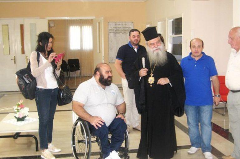 Επίσκεψη του χρυσού παραολυμπιονίκη Π. Μάμαλου στο Άσυλο Ανιάτων Σπάρτης (ΦΩΤΟ)