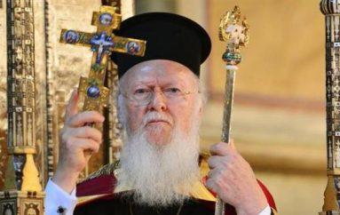 Ο Οικουμενικός Πατριάρχης Βαρθολομαίος ο Α΄