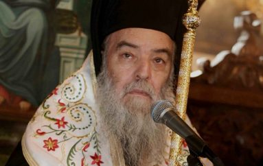 Ομιλία του Μητροπολίτη Γόρτυνος για τον Άγιο Δημήτριο  (ΒΙΝΤΕΟ)