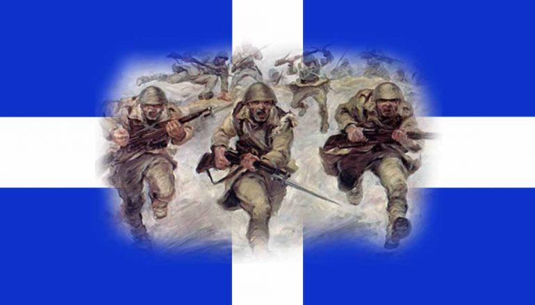28η Οκτωβρίου 1940. Το Θρυλικό «ΟΧΙ» του λαού και η Κατοχή των Ναζί.