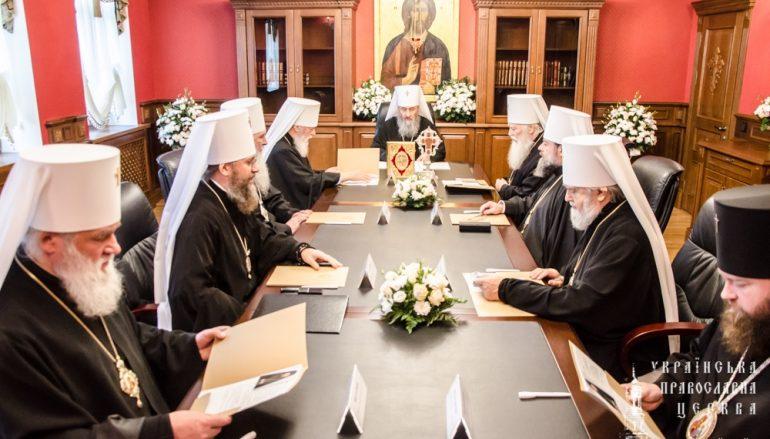 Συνεδρίασε η Ιερά Σύνοδος της Ορθοδόξου Εκκλησίας της Ουκρανίας