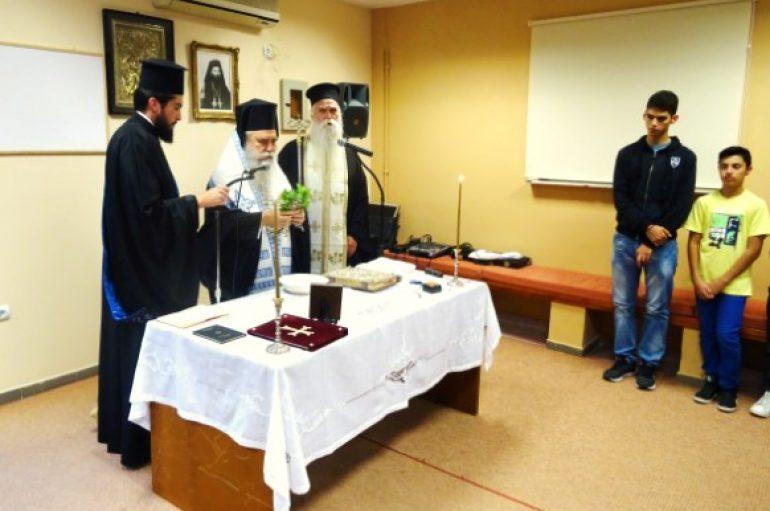 Αγιασμός στη νεοσύστατη Σχολή Βυζαντινής Μουσικής της Ι. Μ. Σπάρτης (ΦΩΤΟ)