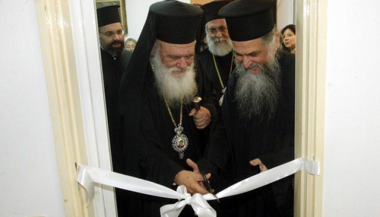 Αρχιεπίσκοπος: Η Εκκλησία ανακουφίζει από την ανασφάλεια και προσφέρει παρηγοριά (ΦΩΤΟ)