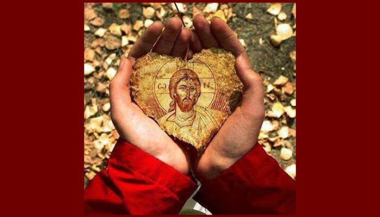 """Το """"check in'' του Θεού στα μέρη της αγάπης"""