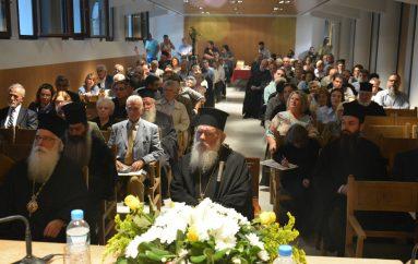 Ξεκίνησαν οι εργασίες του Ε' Διεθνούς Επιστημονικού Συνεδρίου (ΦΩΤΟ)