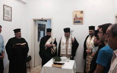 Αγιασμός στη Σχολή Βυζαντινής Μουσικής της Ι. Μ. Κυδωνίας (ΦΩΤΟ)