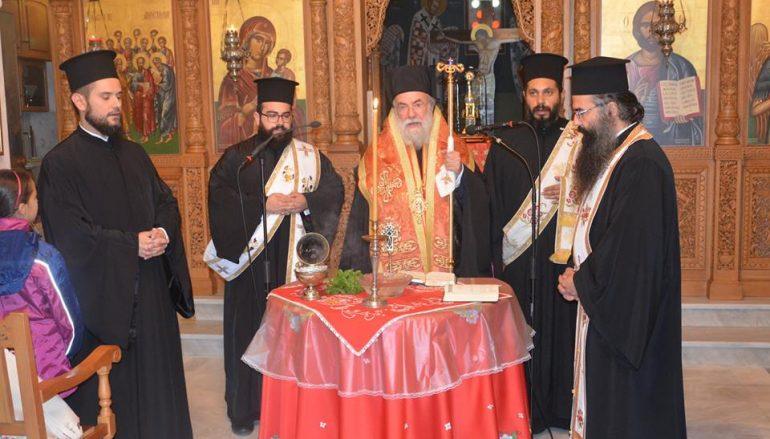 Αγιασμός του Κατηχητικού του Ι.Ν. Αγίου Νικολάου από τον Μητροπολίτη Ελευθερουπόλεως (ΦΩΤΟ)