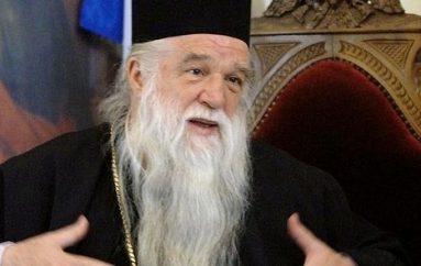 Καλαβρύτων Αμβρόσιος: «Αδελφοί μου ας σπεύσουμε διότι άλλοι μας πρόλαβαν»