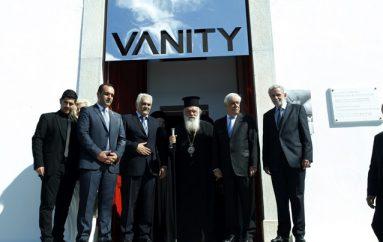 Πρόεδρος της Δημοκρατίας και Αρχιεπίσκοπος στο Αρχαιολογικό Μουσείο Μυκόνου (ΦΩΤΟ)