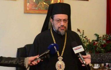 Ο Μητροπολίτης Μεσσηνίας στην εκπομπή «Δημόσια Σφαίρα» της ΕΡΤ3 (ΒΙΝΤΕΟ)