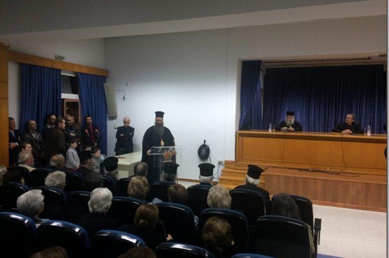 Εκδήλωση για τον Άγιο Παΐσιο στην Κατερίνη (ΦΩΤΟ)