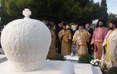 Μνημόσυνο Μακαριστού Αρχιεπισκόπου Χριστοδούλου στο Α΄ Νεκροταφείο Αθηνών (ΦΩΤΟ)