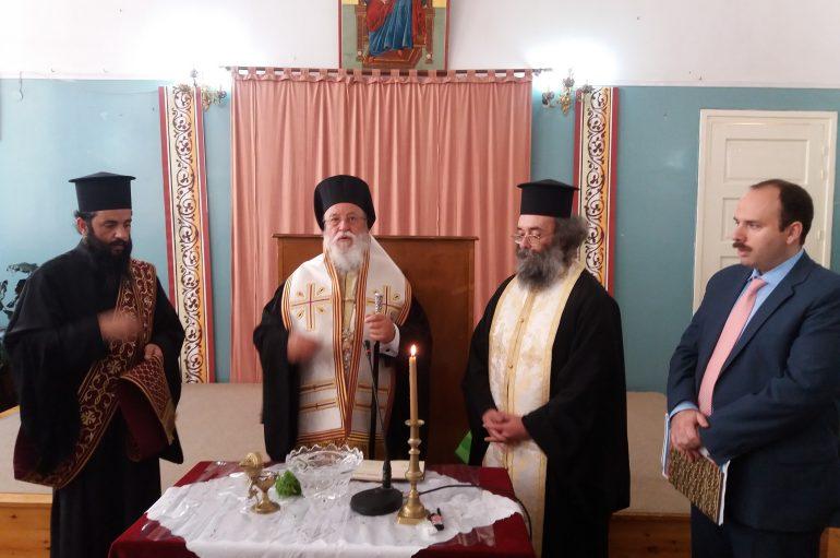 Αγιασμός και ομιλία στη Χριστιανική Ένωση Τρίπολης (ΦΩΤΟ)