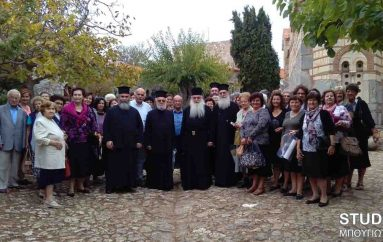 Εκδρομή του Ι. Ν. Ευαγγελίστριας Ναυπλίου στη Βοιωτία (ΦΩΤΟ)