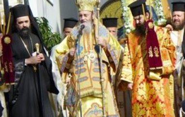 Η Ναύπακτος εόρτασε τον Πολιούχο της Άγιο Δημήτριο (ΦΩΤΟ)