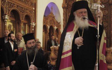 Αρχιεπίσκοπος Ιερώνυμος: «Δεν δέχομαι να χωρίσω τα παιδιά μου» (ΦΩΤΟ)