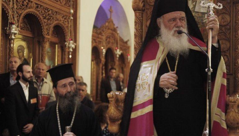 """Αρχιεπίσκοπος Ιερώνυμος: """"Δεν δέχομαι να χωρίσω τα παιδιά μου"""" (ΦΩΤΟ)"""