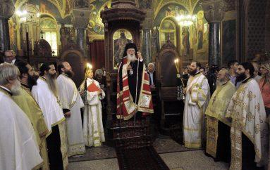 Πανηγυρικός εσπερινός του Πολιούχου των Αθηνών Αγίου Διονυσίου (ΦΩΤΟ)