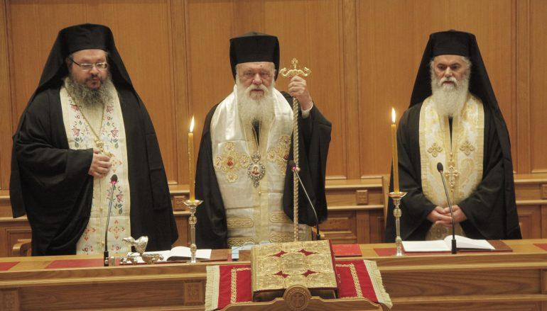 H εισήγηση του Αρχιεπισκόπου στην Ιεραρχία της Εκκλησίας της Ελλάδος