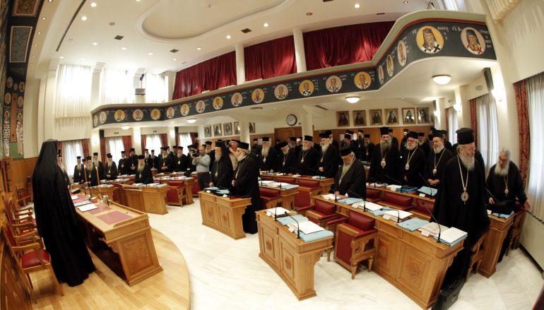 Φωτοστιγμιότυπα από την έναρξη της Ιεραρχίας της Εκκλησίας της Ελλάδος (ΦΩΤΟ)