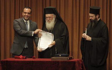 Επίτιμοι Δημότες Μυκόνου ο Πρόεδρος της Ελληνικής Δημοκρατίας και ο Αρχιεπίσκοπος (ΦΩΤΟ)