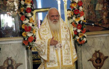 Αρχιεπίσκοπος Ιερώνυμος: «Η Εκκλησία δεν κάνει λόγο για χωρισμό» (ΦΩΤΟ)