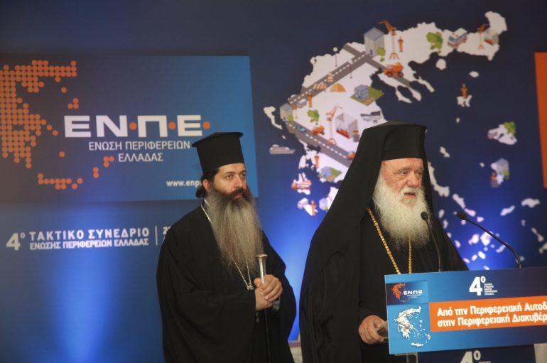 """Αρχιεπίσκοπος: """"Δεν θέλουμε να χωρίσουμε από το λαό και την κοινωνία"""" (ΦΩΤΟ)"""