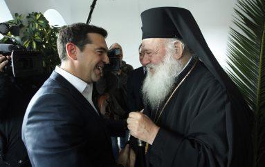 """Αρχιεπίσκοπος Ιερώνυμος: """"Να βάλουμε τις μικρότητες στην άκρη"""" (ΦΩΤΟ)"""