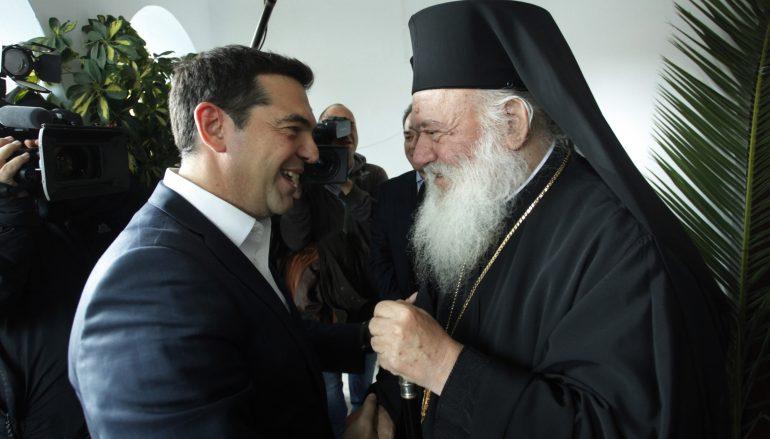 Αρχιεπίσκοπος Ιερώνυμος: «Να βάλουμε τις μικρότητες στην άκρη» (ΦΩΤΟ)