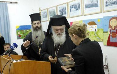 Αρχιεπίσκοπος Ιερώνυμος: «Στις Βρυξέλλες εξελίσσεται ένα σχέδιο αποχριστιανοποίησης» (ΦΩΤΟ)