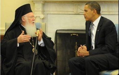 Ομπάμα: «Ο Οικ. Πατριάρχης είναι στυλοβάτης σοφίας και διαφωτισμού για τους ανθρώπους»