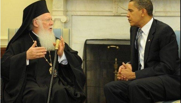 """Ομπάμα: """"Ο Οικ. Πατριάρχης είναι στυλοβάτης σοφίας και διαφωτισμού για τους ανθρώπους"""""""