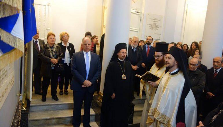 Ο εορτασμός της 28ης Οκτωβρίου στο Γεν. Προξενείο της Ελλάδος στην Πόλη (ΦΩΤΟ)