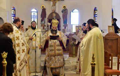 Η Θεία Λειτουργία του Αποστόλου Ιακώβου του Αδελφοθέου στην Ι. Μ. Λαγκαδά (ΦΩΤΟ)