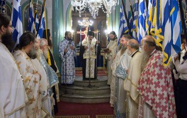 Ο Μητροπολίτης Εδέσσης στην 104η επέτειο της Απελευθερώσεως των Γιαννιτσών (ΦΩΤΟ)