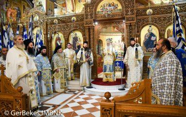 Η εορτή της Αγίας Σκέπης και η Δοξολογία για την επέτειο του «ΟΧΙ» στη Βέροια (ΦΩΤΟ)