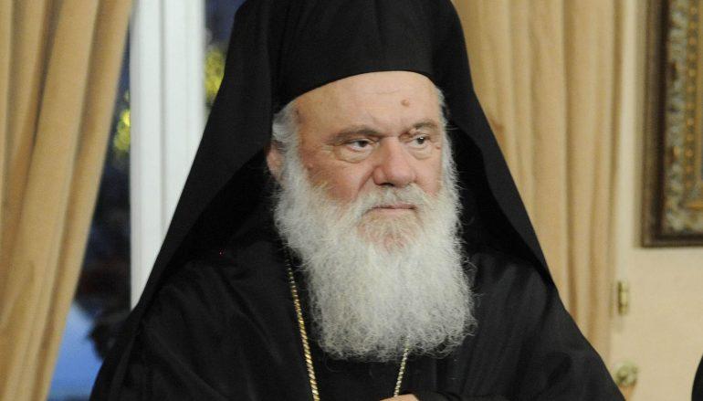 Αρχιεπίσκοπος Ιερώνυμος: «Την πατρίδα και την ορθοδοξία δεν θα σας την παραδώσουμε» (ΒΙΝΤΕΟ)