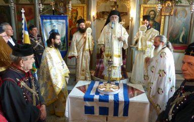 112 χρόνια από τον ηρωικό θάνατο του Παύλου Μελά (ΦΩΤΟ-ΒΙΝΤΕΟ)