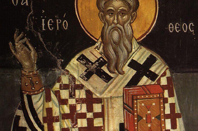 Ο Άγιος Ιερόθεος Επίσκοπος Αθηνών