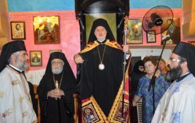 Ο Μητροπολίτης Προύσης στην Ι. Μονή του Οσίου Κενδέα Κύπρου (ΦΩΤΟ)