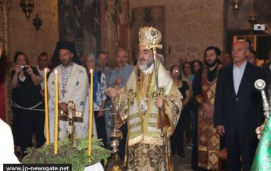 Η Κυριακή μετά την Ύψωση στην Ι. Μονή Τιμίου Σταυρού Ιερουσαλήμ (ΦΩΤΟ-ΒΙΝΤΕΟ)