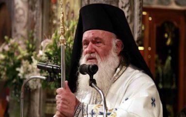 Λήμνο και Άγιο Ευστράτιο θα επισκεφθεί ο Αρχιεπίσκοπος Ιερώνυμος