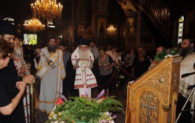 Αργολίδος Νεκτάριος: «Ο Άγιος Λουκάς είναι δώρο του Θεού στην εποχή μας» (ΦΩΤΟ-ΒΙΝΤΕΟ)
