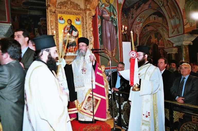 Έντεκα χρόνια καρποφόρας Επισκοπικής Διακονίας (ΦΩΤΟ)