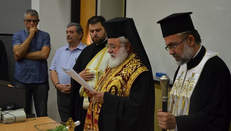 Αγιασμός στο Τμήμα Θεολογίας και Πολιτισμού του Πανεπιστημίου Λευκωσίας (ΦΩΤΟ)
