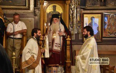 Το Ναύπλιο τίμησε τον Άγιο Διονύσιο τον Αρεοπαγίτη (ΦΩΤΟ)