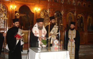 Αγιασμός για τη νέα κατηχητική περίοδο από τον Μητροπολίτη Θεσσαλιώτιδος (ΦΩΤΟ)